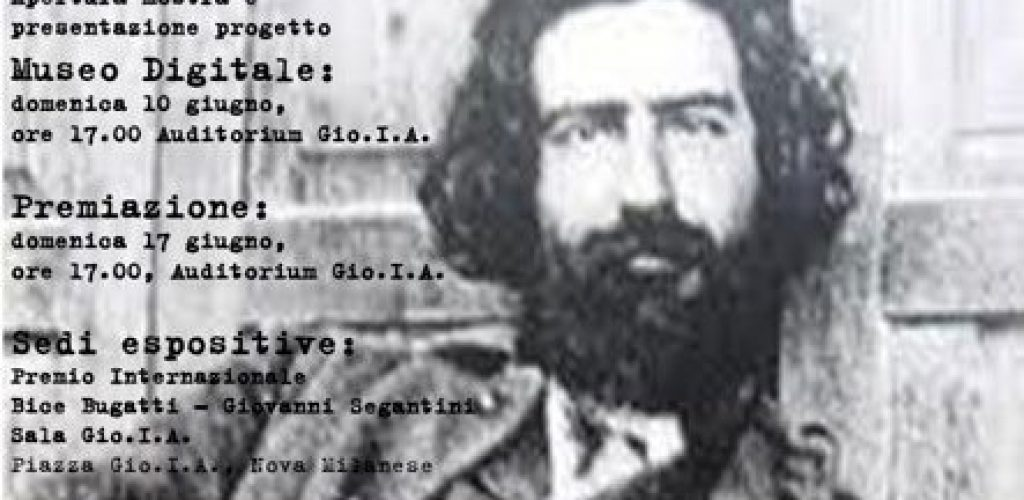manifesto Premio 2012