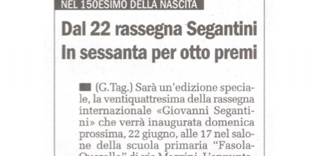 2008 annuncio premio Segantini - articolo il cittadino